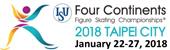 2018年ISU四大洲花式滑冰錦標賽